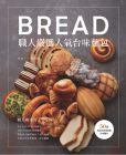 张宗贤《职人严选人气台味面包》膳书房